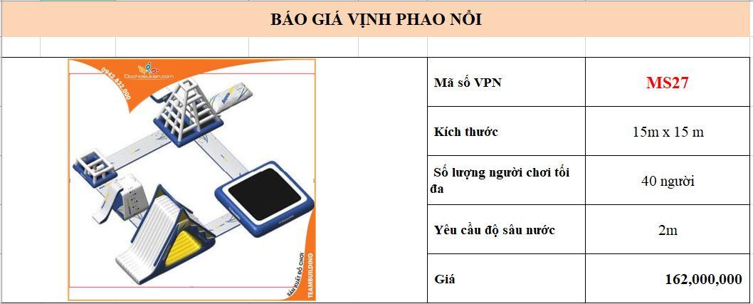 VPN27 1