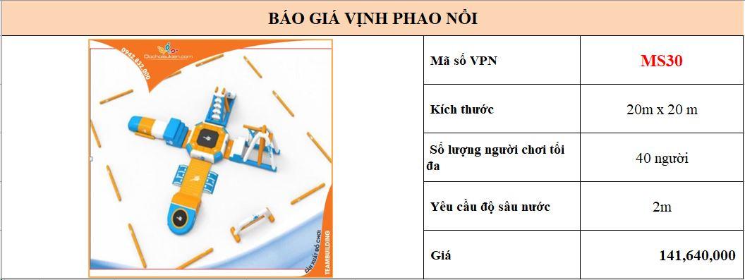 VPN30 1